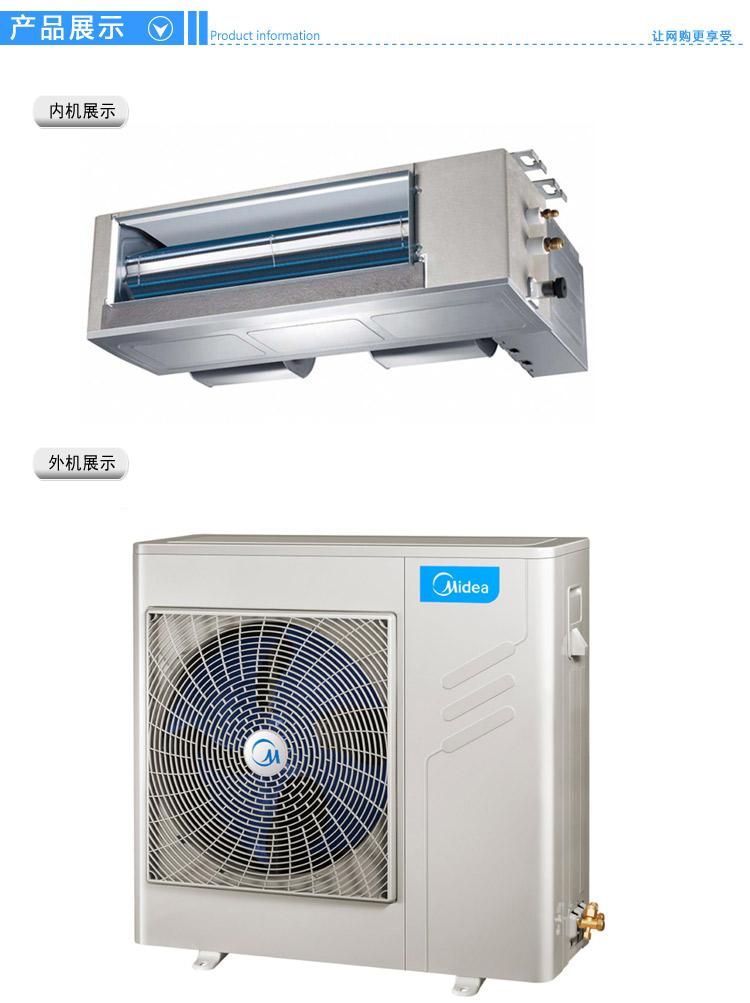 薄型风管机_南安日立中央空调-华顺机电中央空调专卖
